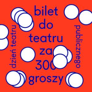 300gr-bnr-300x300